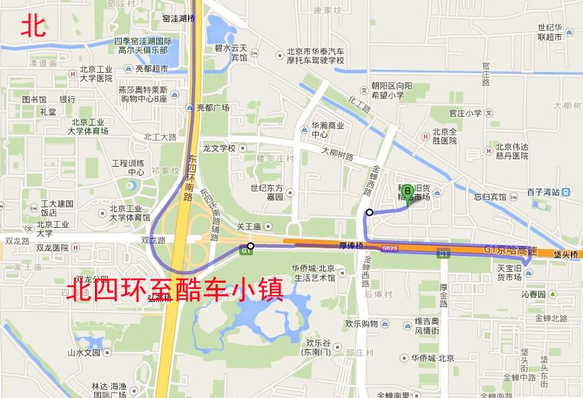2014中国HAM五五节-北京业余无线电交流汇