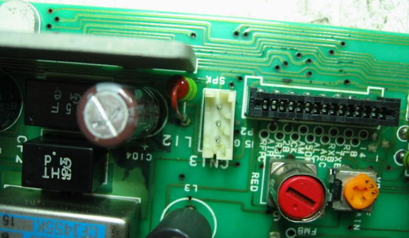 哈罗CQ火腿社区- 设备- 请有TS-450S的朋友进来看看-------TS-450一个不容